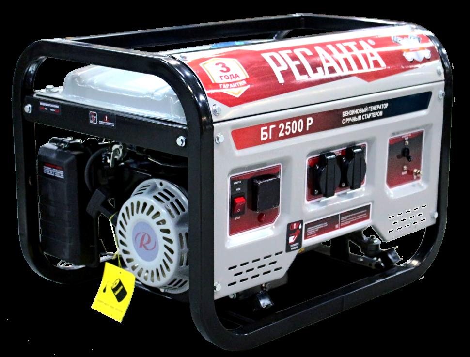 Электрогенератор БГ 2500 Р Ресанта - фото товара